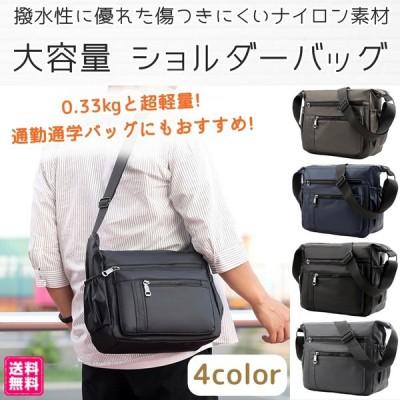 [FUPUTWO] ショルダーバッグ メンズ 防水 メッセンジャーバッグ 軽量 大容量 4カラー