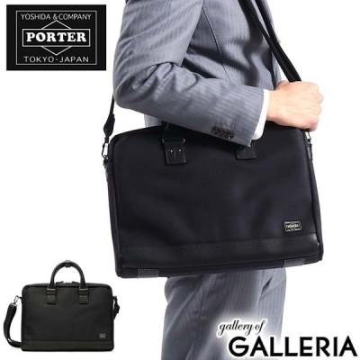 最大19%獲得 PORTER ポーター バッグ 吉田カバン ビジネスバッグ ブリーフケース A4 2WAY ELDER エルダー ビジネス 通勤 メンズ 010-04425