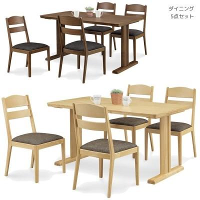 ダイニングテーブルセット 4人掛け ダイニングテーブル ダイニングセット 4人 北欧 おしゃれ 食卓 ダイニング テーブル セット