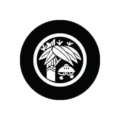 家紋シール 白紋黒地 竹に笠 布タイプ 直径23mm 6枚セット NS23-2217W