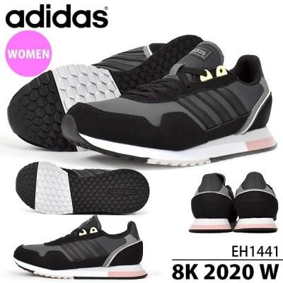 得割30 スニーカー アディダス adidas レディース 8K 2020 W ローカット シューズ 靴 EH1441