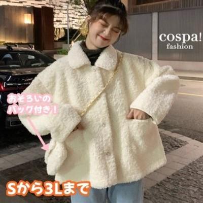 フリース レディース バッグ付き ジャケット ビッグサイズ ふわふわ 暖かい 軽量 かわいい 大きいサイズ S M L LL 3L