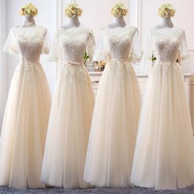 ブライズメイドドレス 花嫁 袖あり 結婚式 シャンパン ロング ロングドレス  二次会 袖付き 演奏会 パーティードレス