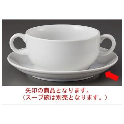 カップ&ソーサー ポポラーレスープカップソーサー [D16.5 x 2.4cm]  料亭 旅館 和食器 飲食店 業務用