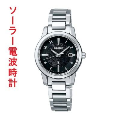 セイコー SEIKO LUKIA ルキア 電波ソーラー 女性用 腕時計 チタン 蓄光塗料 ルミ SSQV081 レディースウオッチ 取り寄せ品