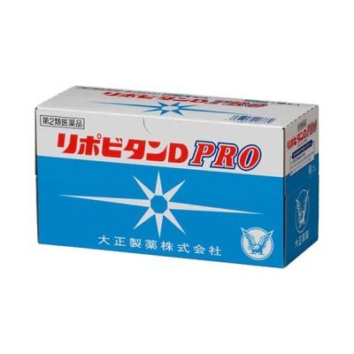 【第2類医薬品】大正製薬 リポビタンD PRO 100mLX10本