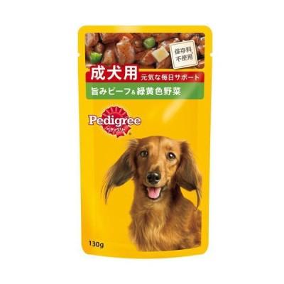 ペディグリー成犬用旨みビーフ&緑黄色野菜130g