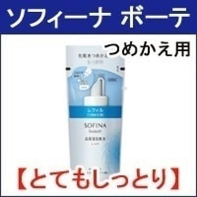 高保湿化粧水 とてもしっとり つめかえ用 130ml 花王 ソフィーナボーテ