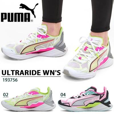 30%OFF ランニングシューズ プーマ PUMA レディース UltraRide Wn's ウルトラライド ウィメンズ 運動靴 スニーカー 2020秋新作 193756