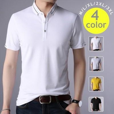 メンズ Tシャツ 半袖 POLOネック ロングTシャツ シンプル ストレッチ トップス 4カラー