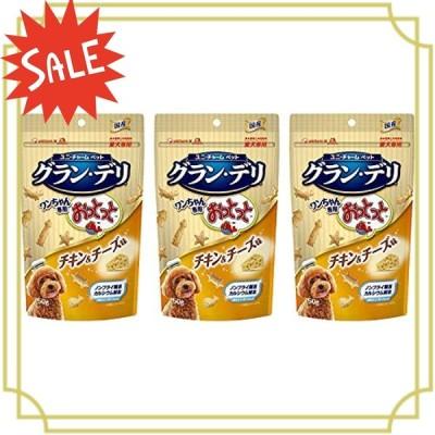 【セット販売】グラン・デリ ワンちゃん専用おっとっと チキン&チーズ味 50g3コ
