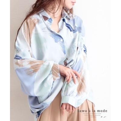 【サワアラモード】 水彩画風ドルマンスリーブのシャツトップス レディース ブルー F Sawa a la mode