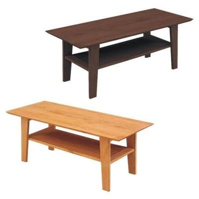 テーブル ローテーブル センターテーブル テーブル幅105 棚付き 長方形 木製 選べる2色 北欧 モダン