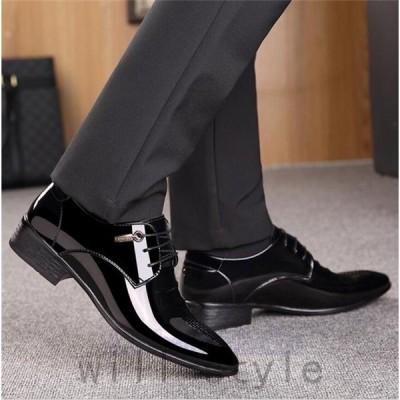 ビジネスシューズメンズシューズスリッポン靴PUレザメンズシューズドライビングシューズウォーキングコンフォートおしゃれ新品AlohaMahalo