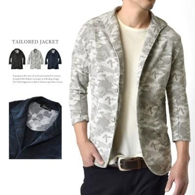 テーラード ジャケット カモフラ柄 カットソー 7分袖 春アウター メンズ セール