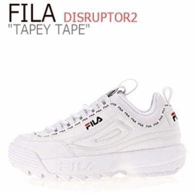 フィラ ディスラプター スニーカー FILA DISRUPTOR 2 TAPEY TAPE テーピーテープ FS1HTB1091X FS1HTA3091X FLFL8F3U06 シューズ