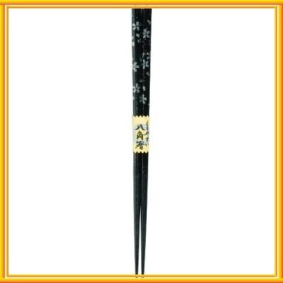 カワイ 箸 食洗機対応 八角箸 桜組 黒 23cm 102580