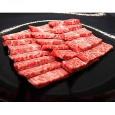 【厳選国産黒毛和牛】カルビ焼肉250g