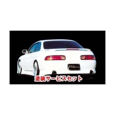 【ビーエヌ スポーツ】◆色番号塗装サービス付◆ 30/31 SOARER T-1 Rear Under (early/middle)