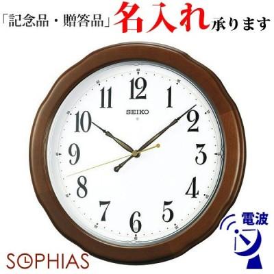 セイコー SEIKO 電波掛時計 KX326B スタンダード 木枠 掛け時計 正規品 送料区分中
