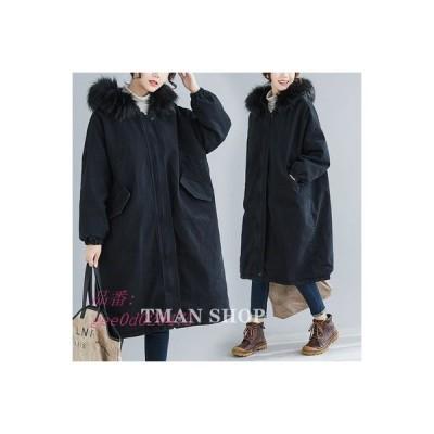 中綿コート レデイース コート アウター トレンチコート 長袖 ファーネック 防寒 ロング丈 ゆったり カジュアル 暖かい フード付き 厚手 クファー