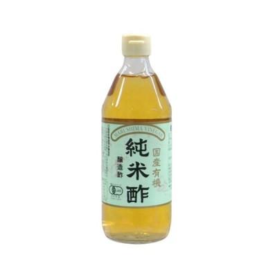 有機純米酢 500ml  - 純正食品マルシマ