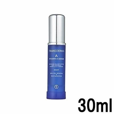 トランスダーマ A 30ml [ TRANSDERMA / 美容液 / ビタミンA / レチノール / 美容液 / Cセラム / 美肌 / ハリ ]