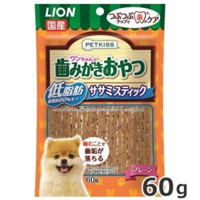 PETKISS ワンちゃんの歯みがきおやつ 低脂肪ササミスティック プレーン 60g