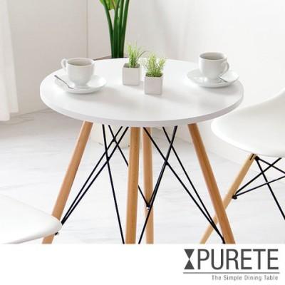 ダイニングテーブル 完成品 丸型 単品 直径 60cm テーブル 木製 北欧 丸テーブル 丸 丸形 ダイニングテーブル モダン ダイニング カフェ バー テーブル 円形 ホワイト 白 60 14810008 01