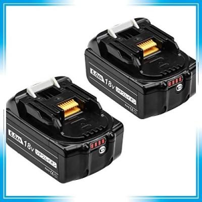 Okey 互換 マキタ 18v バッテリー 【2個セット】 マキタ バッテリー 18v マキタ互? バッテリー 18v バッテリー互換