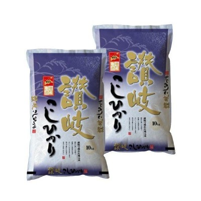 精米 香川県産 白米 コシヒカリ 20kg (10kgx2) 令和2年産