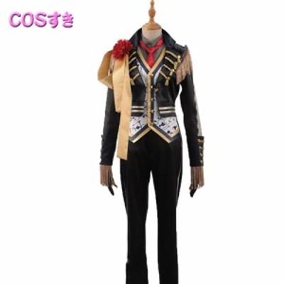 B-PROJECT ビー・プロジェクト S級パラダイス 金城 剛士(かねしろ ごうし)  風 コスプレ衣装 コスチューム cosplay イベント