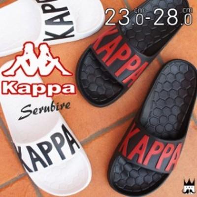 カッパ Kappa メンズ レディース シャワーサンダル KP BRU57 セルビーレ シャワサン スポーツサンダル コンフォートサンダル ブラック ホ