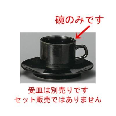 ☆ コーヒー紅茶 ☆ 黒御影スタックコーヒー碗 [ 72 x 66mm・180cc ] 【レストラン カフェ 飲食店 洋食器 業務用 】