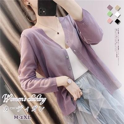 1MD478-6色-無地 カーディガン-韓国ファッション 春夏 UV対策 冷房対策 夏服 カーディガン レディース -ブラウス-肌触り リゾート 旅行にぴったり 涼しいXH0608