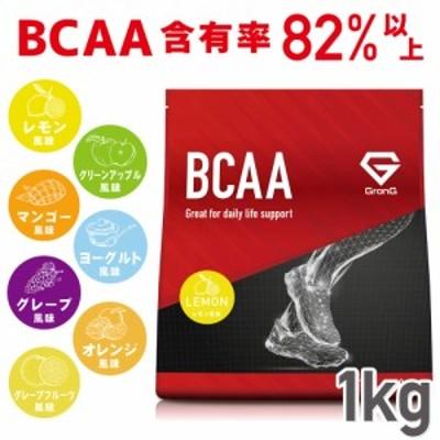 【送料無料】GronG (グロング) BCAA 必須アミノ酸 風味付き 1kg