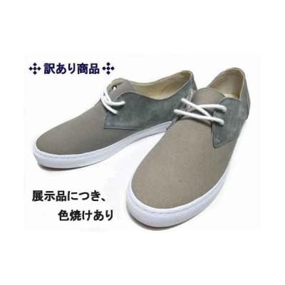 訳あり商品 展示品に使用、色焼け、汚れ有り。ポインター pointer チェスター スニーカー アガベグリーン メンズ 靴