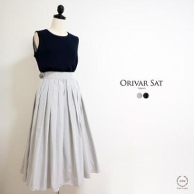 オリバーサット ウエストゴム仕様 控えめな光沢感とウエストのフリルが華やかなギャザースカート(g7084) 【送料無料 洗える 40代 春 夏