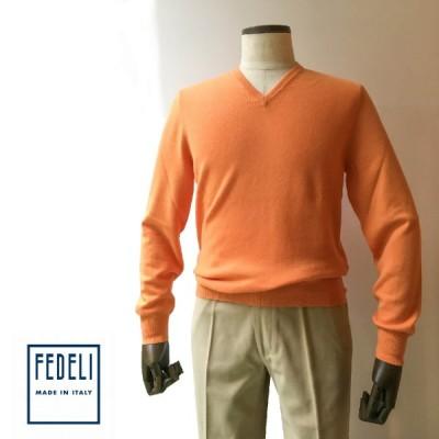 ニット セーター メンズ カジュアル ブランド FEDELI フェデーリ カシミヤ オレンジ 高級 大きいサイズ