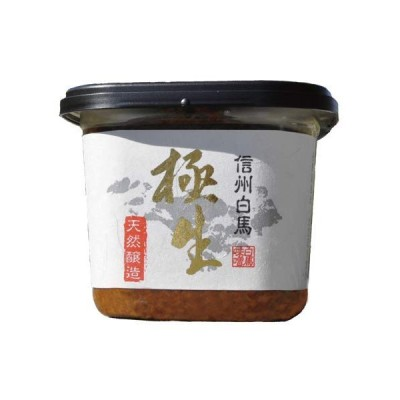 「極生」500g (生麹・無添加・天然醸造)本生仕込み翁二年味噌