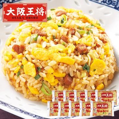 【よりどり対象商品】大阪王将 炒めチャーハン10袋