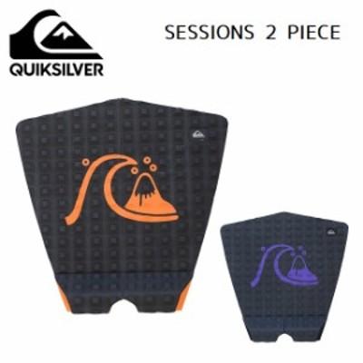 デッキパッド QUIKSILVER クイックシルバー SESSIONS 2 PIECE ショートボード テールパッド