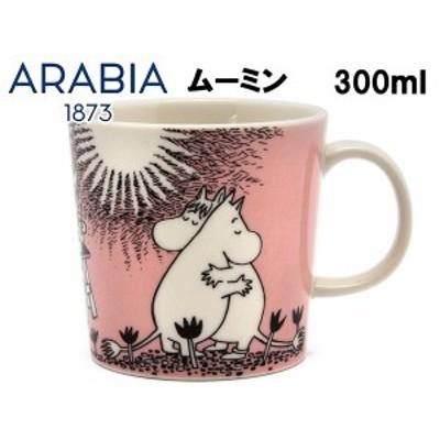 アラビア ムーミンマグ ARABIA MOOMIN MUG マグカップ(01-79050040)