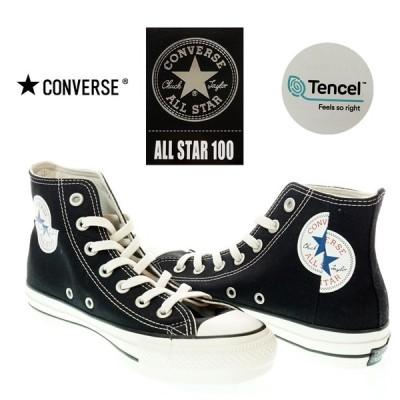 CONVERSE コンバース ALL STAR 100 SPLITLOGO HI オールスター100スプリットロゴ 1SC228 BLACK レディーススニーカ−