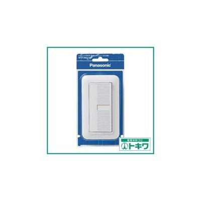 Panasonic コスモワイド埋込ネームスイッチC ( WTP50621WP ) パナソニック(株)ライフソリューションズ社