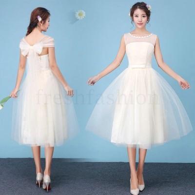 ウェディングドレス ミモレ丈 プリンセス ウエディングドレス 二次会 花嫁 ドレス 結婚式 2次会 姫 二次会ドレス ミモレドレス