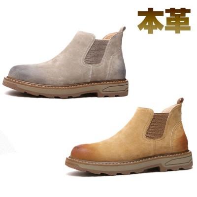 メンズ ブーツ サイドゴアブーツ スウェード スエード 本革 新作 人気 ブラック ブラウン 送料無料