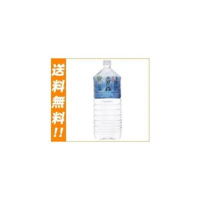 送料無料 奥長良川名水 高賀の森水 2Lペットボトル×6本入