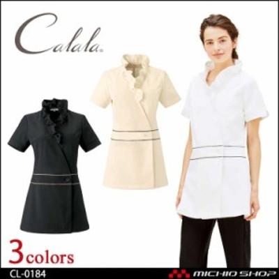制服 Calala キャララ エステ服 クリニック チュニック CL-0184