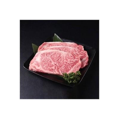 ふるさと納税 吉野ヶ里町 佐賀牛サーロインステーキ 250g×3枚